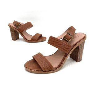 Madewell brown leather ankle strap heels women's 7